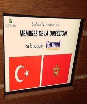Μια επίσκεψη στο Koutoubia που κρατάει τον γιγαντιαίο μαροκινό κατασκευαστή τροφίμων