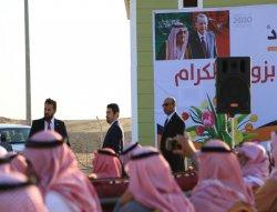 Εκθετήριο Karmod Ksa Σαουδικής Αραβίας