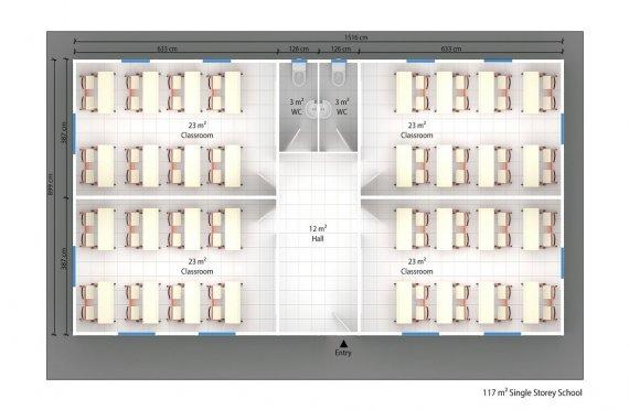 Φορητή Τάξη 117m²