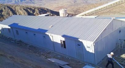Το εργοστάσιο του εργοστασίου παραδόθηκε στην Anagold Mining στην Τουρκία
