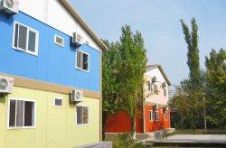 Ουκρανία χωριό διακοπών