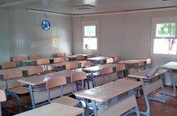 Σχέδιο σχολείων στη Νιγηρία