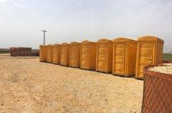 Φορητές τουαλέτες πολυαιθυλενίου